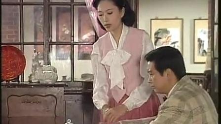 03.闽南语电视连续剧-惊世新娘-第3集