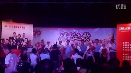上海市民文化艺术节罗雨和他的朋友们为我们到来的胜利之歌