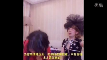 【K姐日记】第1集 撸C的过去
