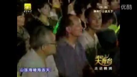 海山仙子  李琼
