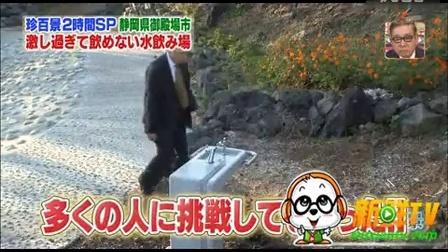 【豆丁奉献】【国外搞笑视频】日本整人饮水机