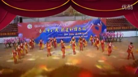 快乐雨广场《相约快乐》广场舞比赛一等奖