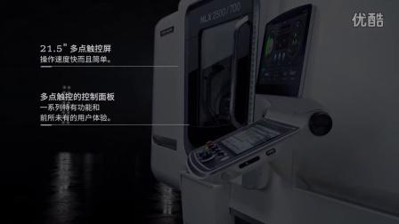 CELOS® - 简化机床操作 连接机床