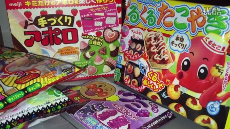 __香港购物分享🌸日本食玩篇🙆💕