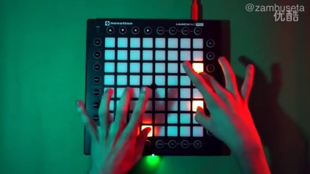 【Launchpad Show】Fate-stay night - Brave Shine