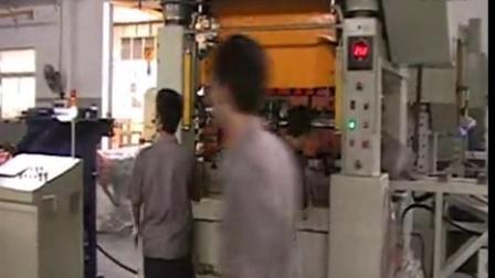 威灵黑田模具在GD200冲床上生产录像