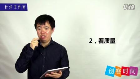 创客时间(第9集)如何挑选技术书