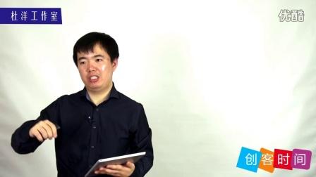 创客时间(第6集)如何成为创客