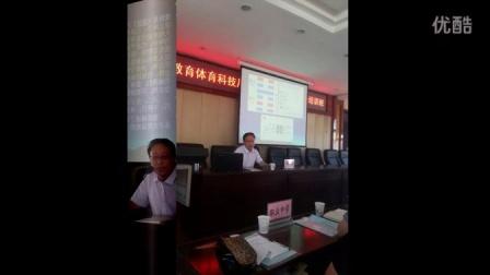 太原市第五实验中学姚世敏在山西岚县校长培训班讲座