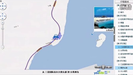 5日游北京到海南旅游海南浪漫双飞5日游【游比比旅游线路动画预览