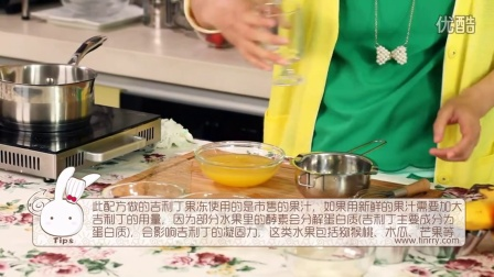 《Tinrry下午茶》教你做意大利水果布丁