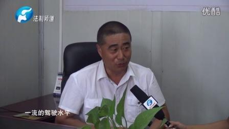 河南电视台  许昌永祥机动车驾驶员培训学校