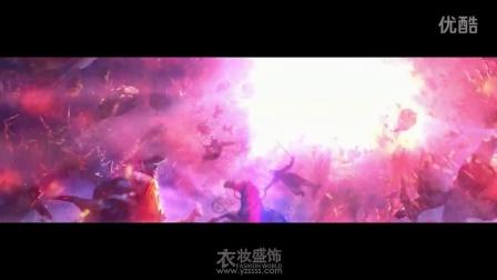 <三体>电影预告片[衣妆盛饰]