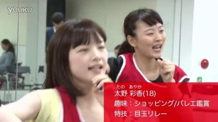 NGT48 太野 彩香 (AYAKA TANO) プロフィール映像