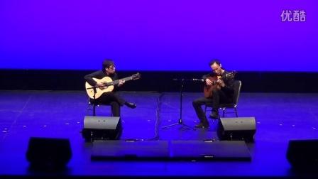 小蒋吉他 Vals Flamenco 對話 邵燕芬 林學銳