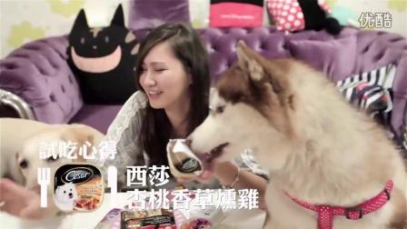 美女吃狗食 好好吃哦!!!