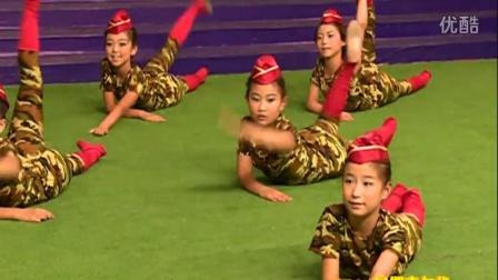 河北省新乐市小艺术家培训中心少儿舞蹈--  【 请祖国检阅 】