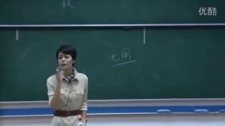 复旦大学讲师陈果 论朋友 学习成长情商