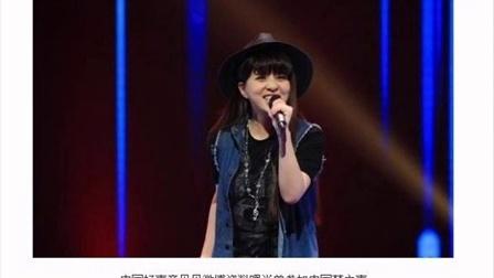 中国好声音第四季学员PK赛:贝贝晋级汪峰战队4强 个人资料曝光