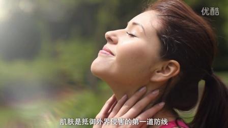 欧瑞莲护肤-中文字幕