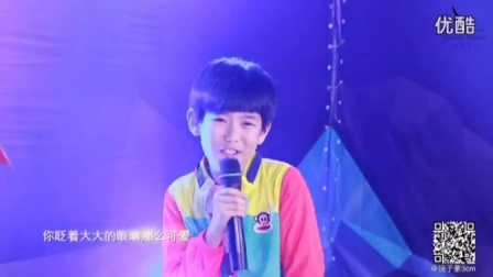 《TFboys》宠爱 Cover by 饶子豪