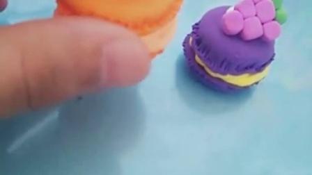 『糖果家族』粘土自制马卡龙