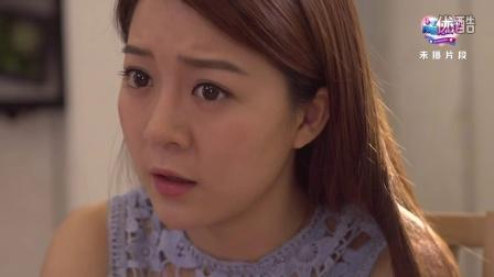 《同居男女III》第04集《有情人终成家属》幕后花絮