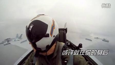 励志:翱翔在自己的天空
