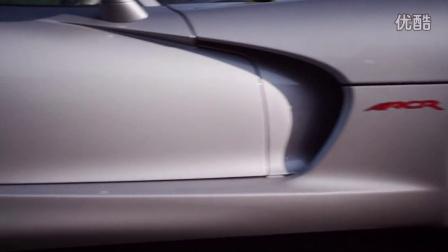 8.4升自然吸气引擎 详解美式超跑代表2016款道奇蝰蛇ACR(中文/超清)