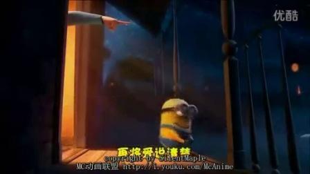 其他动画-小黄人版周杰伦的《魔术先生》-SilentMaple