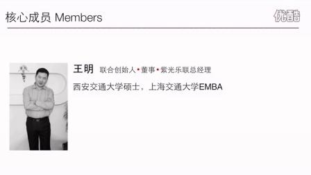 诺亚物联_贵州领先的无线智慧产品和解决方案提供商_www.nooqi.cn