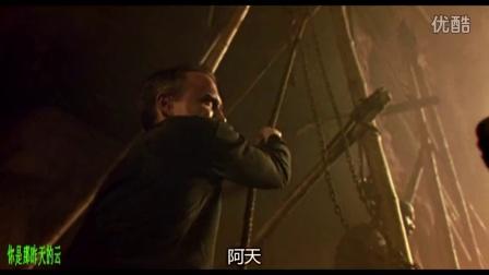 泰国动作片《拳霸》片段3:托尼·贾Tony Jaa