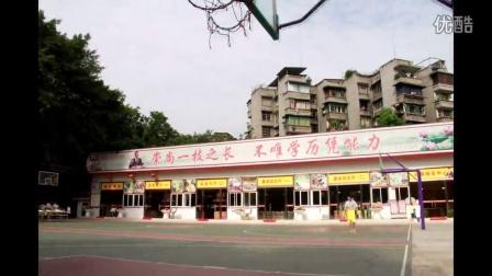 重庆新东方烹饪学院九龙坡金牌校区环境欣赏