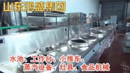 重庆市某客户订购一整套厨房设备发货现场,水槽,工作台等产品批发,重庆整体厨房设备