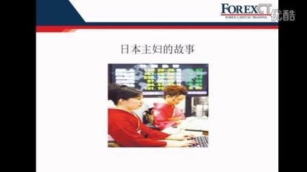 0.1引子(ForexCT)