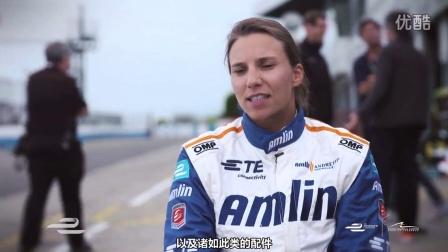 FE15-16季前第二次测试 | 车手访谈