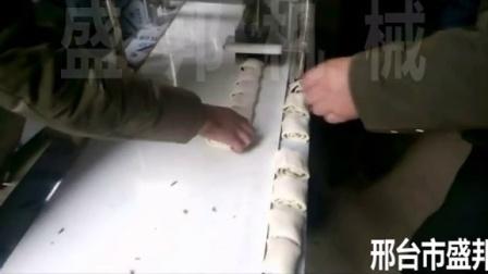 大连市沙河口区-全自动馒头机-数控刀切馒头机-我爱发明花卷机视频