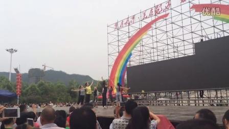 郧西县第六届七夕节