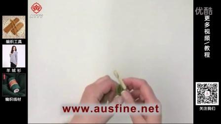 钩针-ATTV 澳瑟芬编织视频 三角卡通帽眼睛部分的钩织2