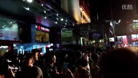Klay Thompson's long 3-pointer in China tour