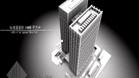 嘉铭中心建筑方案汇报片