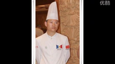 首届中国国际西餐厨艺大赛