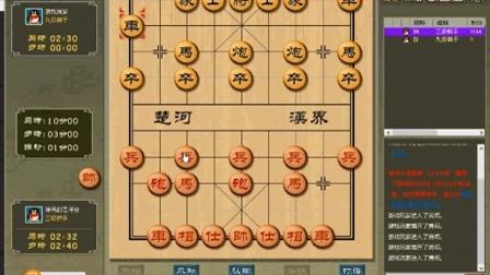 无界讲解-象棋两头蛇缠绕攻杀_转