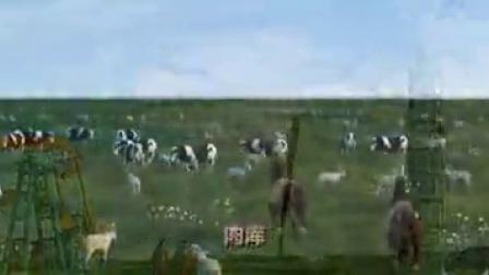 松原城市规划宣传片