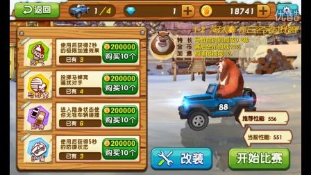 【枫光解说】熊出没之雪岭熊风 试玩 你贩剑吗?我捡币【新人奖第五季】
