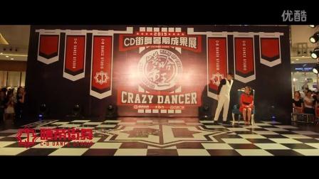 【视频】2015 福州CD街舞暑期成果展 - 少儿明星学员《王牌对王牌》 by 雨晴&彬彬