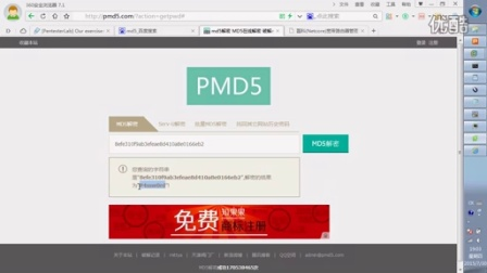 1_2 保护基于Linux系统的网站