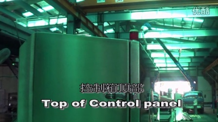 Features of Oil fryer (Waterproof control panel)/ 總興油炸機特點 防水控制箱