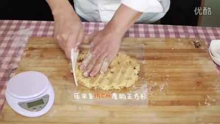 焙多芬.黄金燕麦黄油曲奇预拌粉制作教程