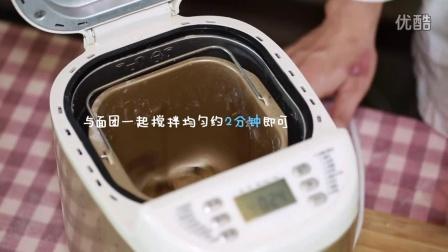 焙多芬.金牌杂粮黑麦吐司预拌粉制作教程